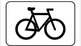 Două Roți – magazin de biciclete