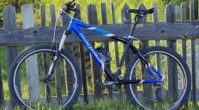 Bicicleta mea (93): Magellan Polaris