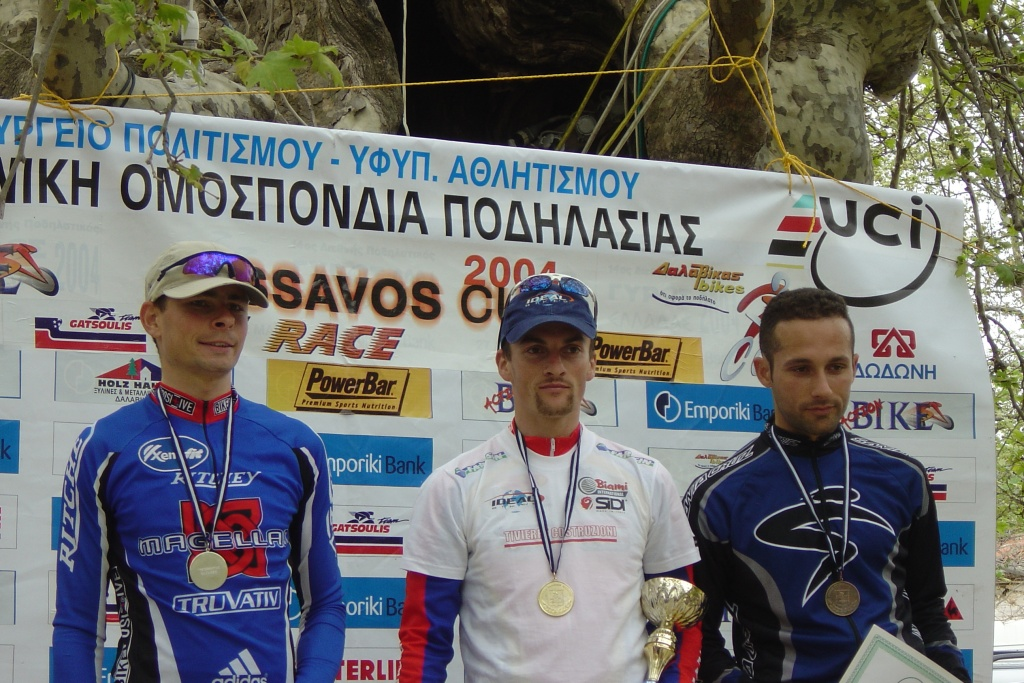 KISSAVOS CUP, 2004.