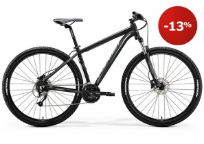 bicicleta_merida_big_nine_40-d_negru_gri_2018